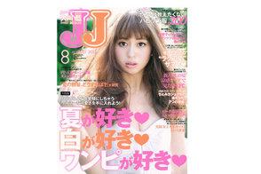 JJ-1308.jpg