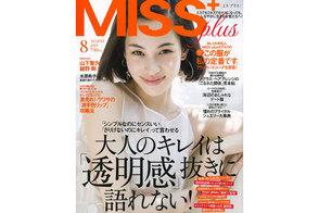 MISS-1308.jpg