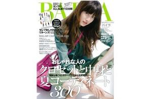 BAILA-1308.jpg