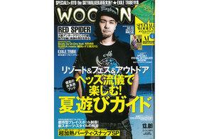 WOOFIN-1309.jpg