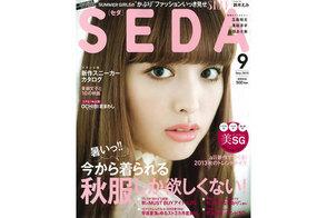 SEDA-1309.jpg