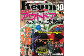 Begin-1310.jpg