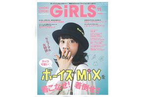 CHOKI CHOKI GIRLS-1311.jpg