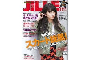 JILLE-1311.jpg