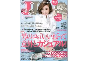 JJ-1401.jpg