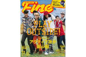 Fine-1312.jpg