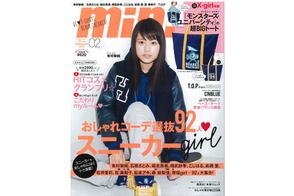 MINI-1402.jpg