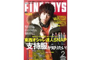FINEBOYS-1402.jpg