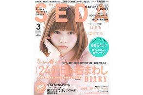 SEDA-1403.jpg