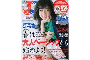 JJ-1404.jpg