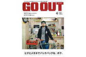 GO OUT-1404.jpg