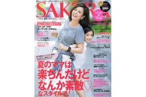 SAKURA-2014Summer.jpg