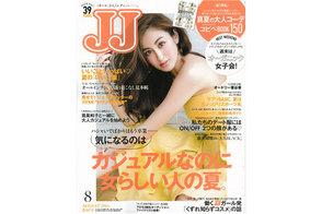 JJ-1408.jpg