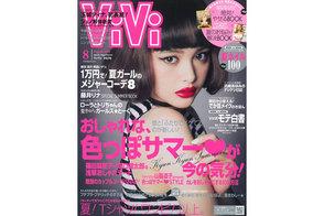 ViVi-1408.jpg
