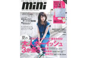 mini-1408.jpg