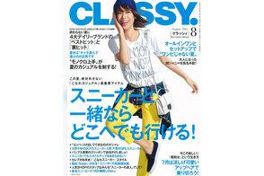 CLASSY-1408.jpg