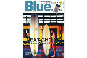 Blue-1408.jpg