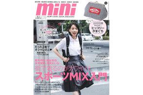 mini-1409.jpg
