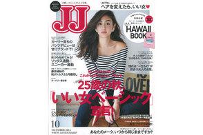 JJ-1410.jpg